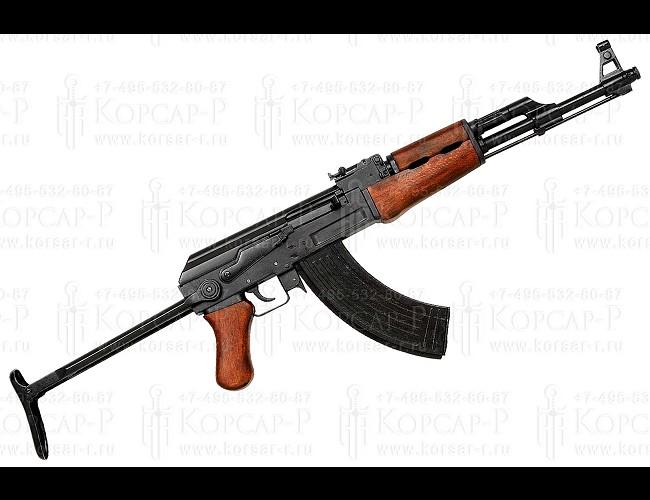 http://www.korsar-r.ru/shop/img_large/02980.jpg